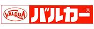 日本バルカー工業